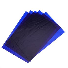 Бумага, Светокопи, А4, 80г⁄м², 500л, класс C,