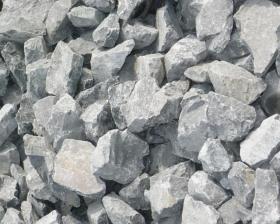 Бутовый камень  200-500 мм