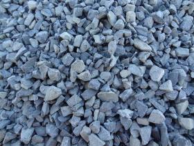 Щебень синий 40-70 мм М1000